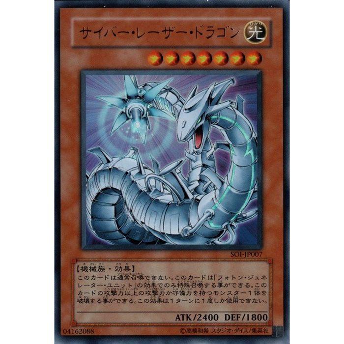 トレーディングカード・テレカ, トレーディングカードゲーム  SOI-JP007UR
