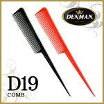 デンマンD19