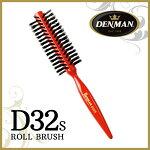 デンマンブラシD32S
