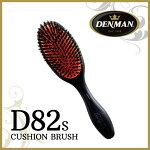 デンマンブラシD82S