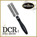デンマンロールブラシDCR-1