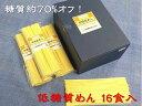 【送料無料】ゼンパスタ ZENPASTA 25g×125個 乾燥しらたき 糸こんにゃく 業務用 送料込み