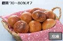 パンdeスマートバラエティーセット(3種類20個入り)(冷凍品)小麦ふすまを使用した糖質オフのふすまパン。低糖質、高食物繊維、高たんぱく質[合計5400円(税込)以上で送料無料]