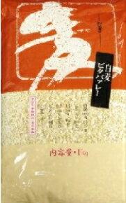 鳥越製粉『白麦ビタバァレー』