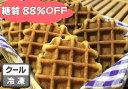 パンdeスマートプレミアムベルギーワッフルプレーン&チョコ(2種類20個入り)(冷凍品) 小麦ふすまを使用した糖質オフのスイーツ。低糖質、高食物繊維、高たんぱく質[合計5,400円(税込)以上で送料無料]