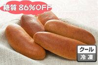 【ふすま粉を利用した糖質オフのパン】「パンdeスマート」ロールパン(15個入り)