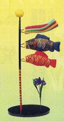 端午の節句 手作り五月人形セット東芸 木目込人形キット「鯉のぼり」 H043-05 こいのぼり 端午...