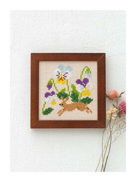 コスモ クロスステッチ刺繍キット No.870 「ウサギとビオラ」 Cosmo Lucien (ルシアン) かわいいどうぶつと季節のお花