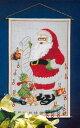 クロスステッチのクリスマスアドベントカレンダー
