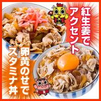 豚丼◆紅ショウガでアクセント!◆卵黄のせでスタミナ丼♪食べ方いろいろボリューム◎やわらか豚丼≫≫豚丼