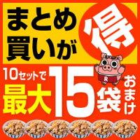 豚丼◆米国産豚使用やわらか豚丼◆10セット購入で最大15袋オマケ付き!まとめ買いするしかないこのお値段♪≫≫豚丼