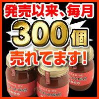 名古屋で大人気!お店の味をご家庭で♪【プロの辛味噌】≫≫