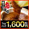 ◆とりまる特製☆手作り辛味噌◆1kgパック1,600円【辛味噌】 【とりまる】 【業務用】