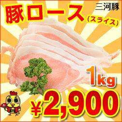 豚肉特有の臭みがなく脂身が甘いのが特徴の焼肉用ロースです素早くお届けします愛知産三河豚 ...