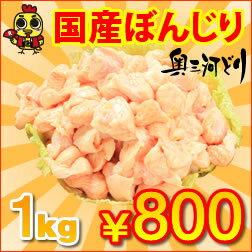 愛知県奥三河高原で育て上げた安心・安全な鶏肉です。素早くお届け致します。愛知産奥三河どり...