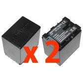 【2個セット 残量表示可】JVC日本ビクター BN-VG138互換バッテリーのお得な2個セットVictor Everio GZ-HM880、GZ-HM890、GZ-HM990等対応