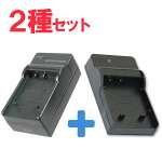 NP-FM500H,NP-F960,NP-F750,NP-F550/NP-F330等用充電器