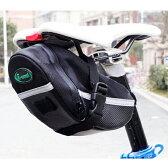 【B053】自転車用 防水 サドルバッグ リアポーチ 小物収納 / ロードバイク マウンテンバイク 等のサドル下へ簡単取り付け!