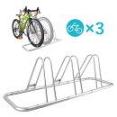 【B118】3台用自転車スタンドNinoLite斜め収納でスペース節約!自転車ラック