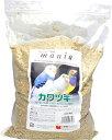 送料無料   プロショップ専用 mania(マニア) カワツキ 3kg 黒瀬ペットフード 鳥の餌 皮つき