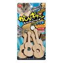 送料無料   インコのおもちゃ 天然木使用 かじりギター アコ木 MR-868 マルカン