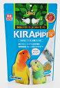 送料無料 | 鳥用ペレット キラピピ インコ用小粒 300g | セキセイインコ、アキクサインコなどに