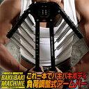 【送料無料!】【メール便】鉄人倶楽部 KW−755 エクササイズバンドBL[伸縮強度:強い]ゴムの弾力、伸縮性を利用した筋力トレーニングに!