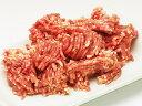 皮なし国産おやどりのミンチ肉(親鶏・親鳥)300g(minc...