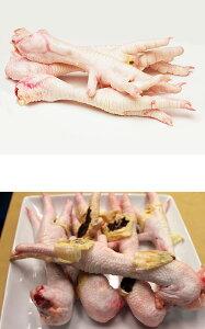 国産鶏の鶏がらミックス小骨・もみじ(足)1.0kg