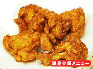 2つ入りが5つ◎手羽元揚げ【冷蔵】(Wings original fried)