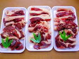 合鴨 もも肉 食べきりスライス(slice) 190g