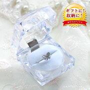 プラスチックリングケース ジュエリー アクセサリー クリスタル ホワイト イヤリング ネックレス プラスチック ボックス クリスマス バレンタイン