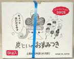 兵庫県産オガ炭 炭じいのおすみつき  5kg 国内生産商品