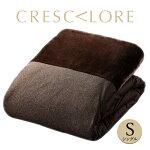 毛布掛けふとんカバークロスカローレシングルフランネルマイクロファイバー掛け毛布布団洗濯可能保温送料無料