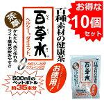 百種類素材の健康茶