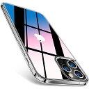 「ガラスなりの光沢感」iPhone13Pro ケース iPhone 13 ケース TORRAS 薄型ガラスケース iPhone 12 ケース iPhoneケース 黄変防止 耐衝撃 9H強化ガラス iPhone13 ProMax 13min 11 12promax 12pro Diamond-G・・・
