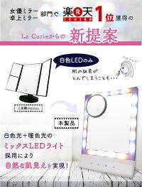 LED女優ミラー鏡暖色光&白色光卓上ミラー化粧鏡10倍拡大鏡付きタッチパネル3種色調モード角度調整壁掛けスタンドミラーLEDブライトミラー【安心の6ヶ月保証&日本語説明書】