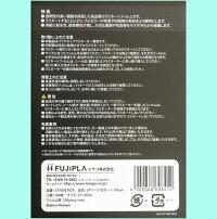 フジプララミネートフィルムカードサイズ57mm×82mm(100ミクロン)100枚入