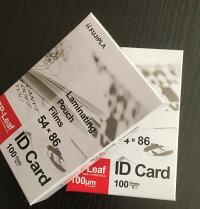 フジプララミネートフィルムカードサイズ54mm×86mm(100ミクロン)100枚入
