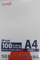 【送料無料】A4サイズ(100ミクロン)100枚入/箱10箱セット