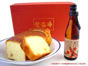 えっ!?あの栗焼酎がケーキに!?高知が誇る最強のお土産『ダバダ火振ケーキセット』