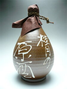 小説・阪急電車に登場する、土佐嶺北地方の伝説の美酒『桂月』 蔵出し原酒 720ml壷入