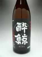 【酔鯨】季節数量限定商品!!『八反錦60%』純米酒720ml※この商品は、高知県内でも出回っていない希少な商品です!