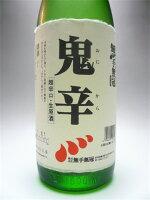 【日本最後の清流・四万十川の地酒】無手無冠鬼辛超辛口生原酒1.8L