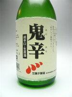 【日本最後の清流・四万十川の地酒】無手無冠鬼辛超辛口生原酒720ml
