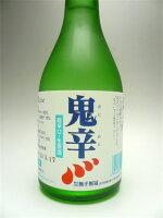 【日本最後の清流・四万十川の地酒】無手無冠鬼辛超辛口生原酒300ml