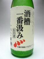 【日本最後の清流・四万十川の地酒】無手無冠酒槽一番汲みしぼりたて新酒生原酒1.8L