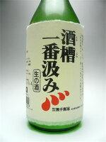 【日本最後の清流・四万十川の地酒】無手無冠酒槽一番汲みしぼりたて新酒生原酒720ml