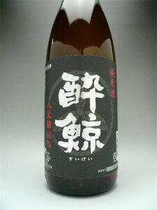 【酔鯨】季節数量限定商品!! 『八反錦60%』 特別純米酒 1.8L※この商品は、高知県内でも出...