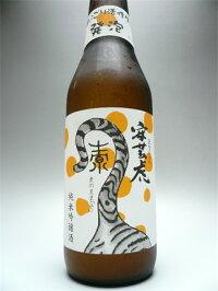 シュワシュワ!っと弾ける発泡日本酒!【安芸虎】『素』純米吟醸うすにごり活性生酒330ml